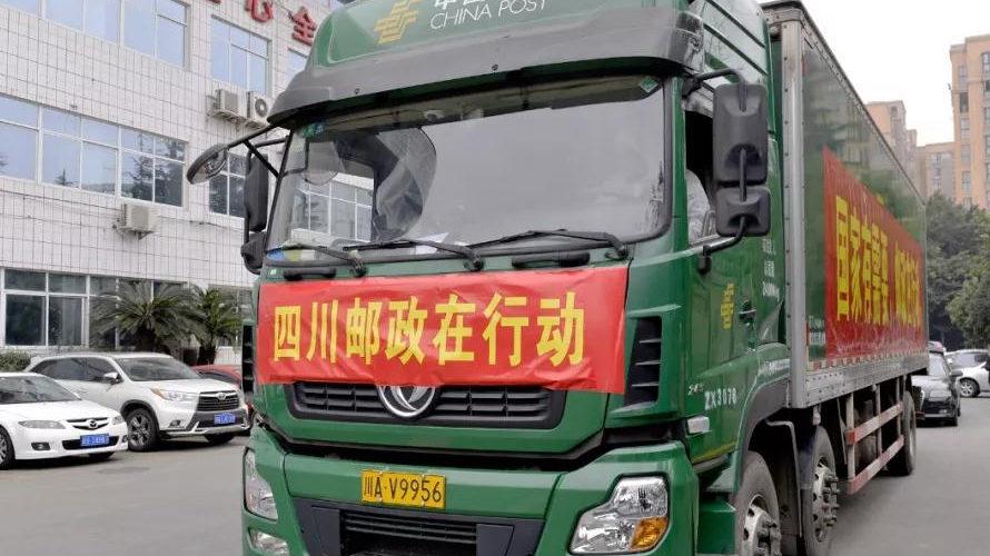 Corona virus and China Post